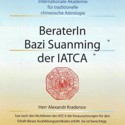 15 Certificate Alexander Kradenov Training Course Master Manfred Kubny Ba Zi Suanming 2